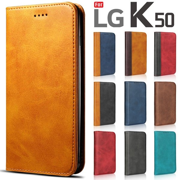 LG K50 ケース LGK50 スマホケース 手帳型 ベルトなし マグネット カード収納 スタンド機能 訳アリ商品