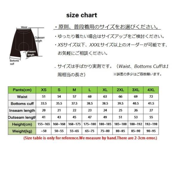無印『シンプルなサイクルショーツ』ブラック/ユニセックス 3Dゲルパッド付き XS・S・M・L・XL・XXL・XXXL各サイズ シンプル/プレゼント/夏/メンズ|liten-up|03