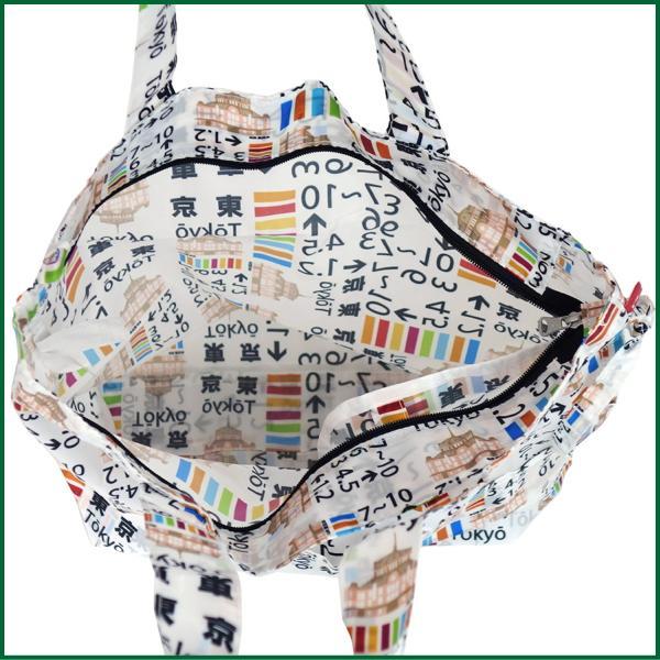 ルートート お買い物バッグ エコバッグ フリンク トレインシリーズ トートバック 新幹線 ヘッドマーク 東京駅 5783 送料無料|litoha|05