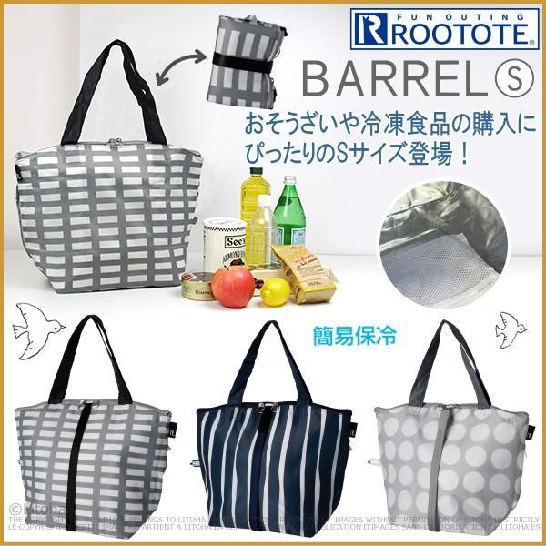 ルートート 新作 2020 お買い物バッグ 保冷バッグ 北欧 ROOTOTE トートバッグ サーモキーパー バレル Sサイズ 1840|litoha