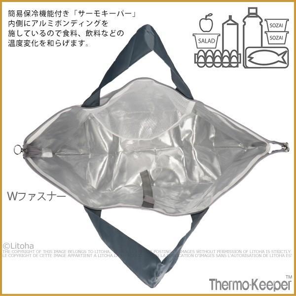 ルートート 新作 2020 お買い物バッグ 保冷バッグ 北欧 ROOTOTE トートバッグ サーモキーパー バレル Sサイズ 1840|litoha|06