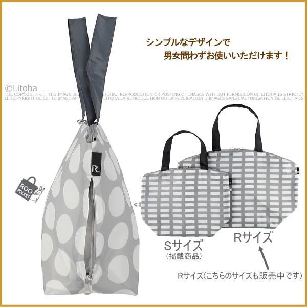 ルートート 新作 2020 お買い物バッグ 保冷バッグ 北欧 ROOTOTE トートバッグ サーモキーパー バレル Sサイズ 1840|litoha|07