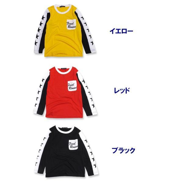 【メール便送料無料】長袖Tシャツ ロングTシャツ SHISKY シスキー 男の子 子供服 お揃い 衣装 ダンス 韓国子供服 メール便対応(149-03)2019AT|little-angel|02