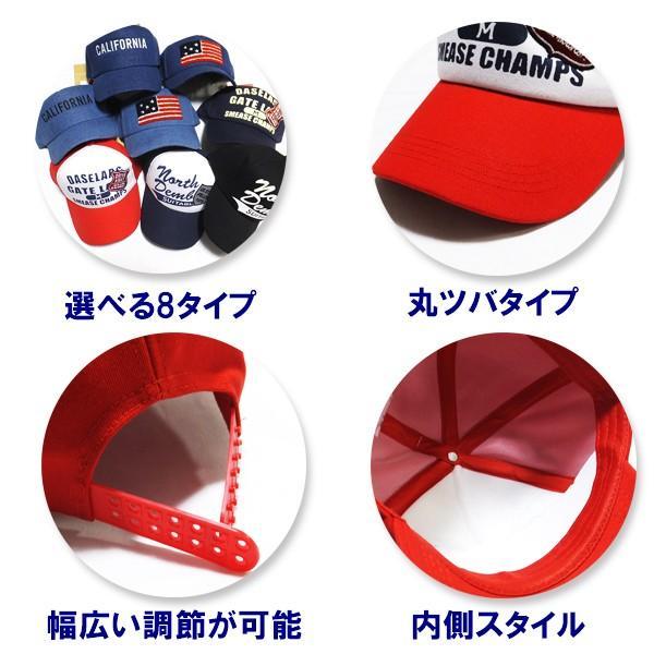 SHISKY 男の子 ダンス 衣装 シスキーアメカジ ストリート ツイル キャップ 帽子 セール 54cm 56cm(319-08)2019SP|little-angel|05