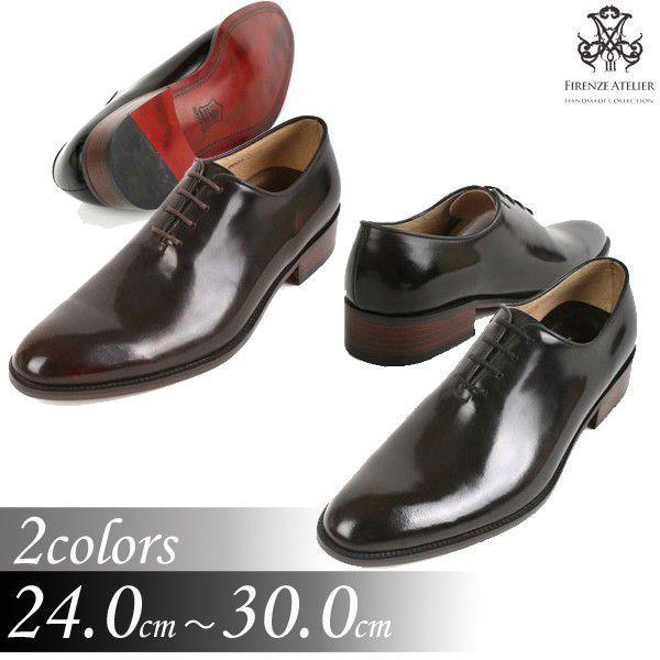 ビジネスシューズ内羽根プレーントゥ冠婚葬祭紳士靴靴fa0000