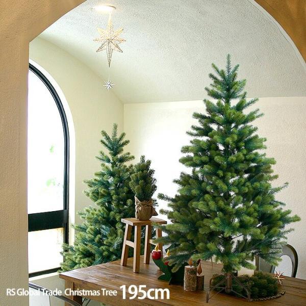 【2019年分入荷しました!】NEWクリスマスツリー195cm【RS GLOBAL TRADE:正規輸入品】今ならもれなくオリジナル収納袋プレゼント!送料無料!