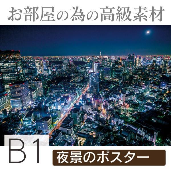 インテリア ポスター 東京の夜とスカイツリー B1|little-oasis-room