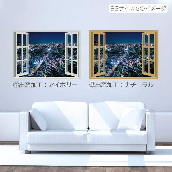 インテリア ポスター 東京の夜とスカイツリー B1|little-oasis-room|03