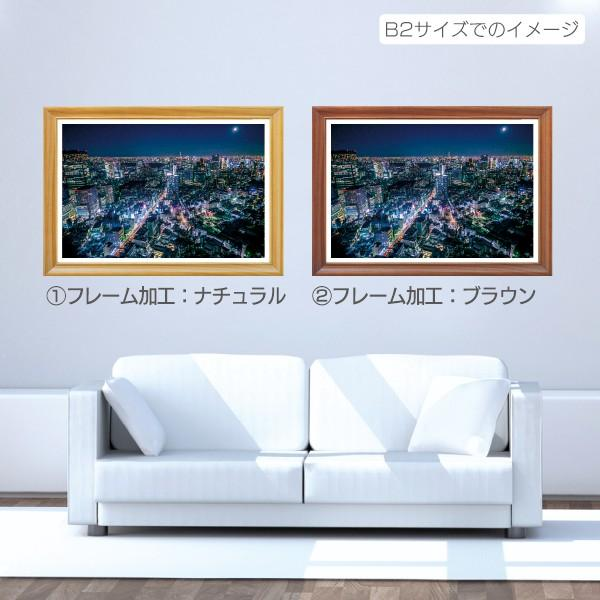 インテリア ポスター 東京の夜とスカイツリー B1|little-oasis-room|04