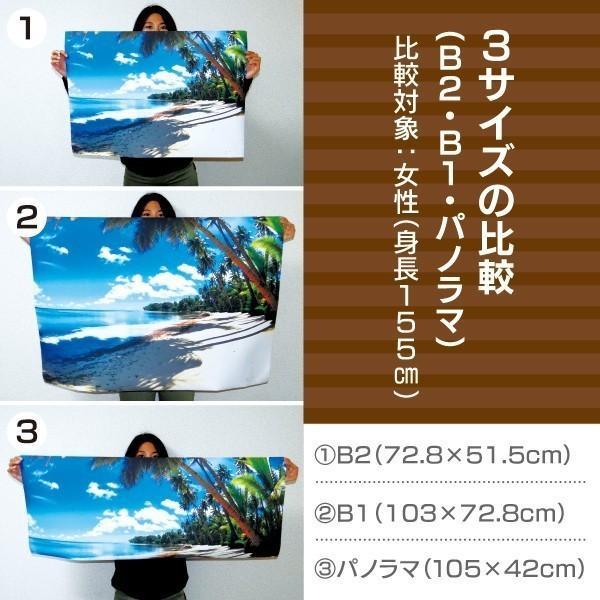 インテリア ポスター 東京の夜とスカイツリー B1|little-oasis-room|05