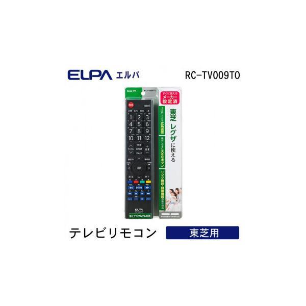 ELPA(エルパ) 地上デジタル用 テレビリモコン 東芝用 RC-TV009TO