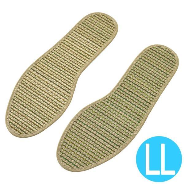 大島屋 ナチュラルシリーズ い草インソール 不織布タイプ(男性用) ストライプ柄 NA LLサイズ(約27〜27.5cm)