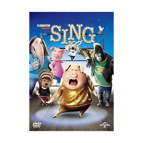 DVD SING/シング GNBF3853 little-trees