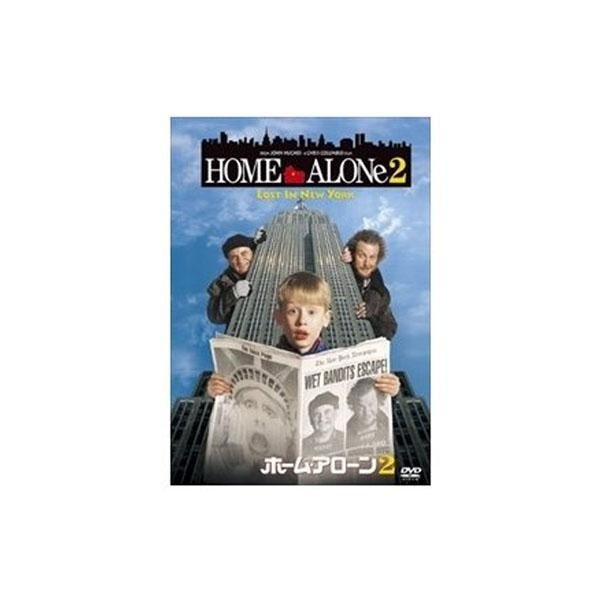 DVD ホーム・アローン2 FXBNG1989|little-trees