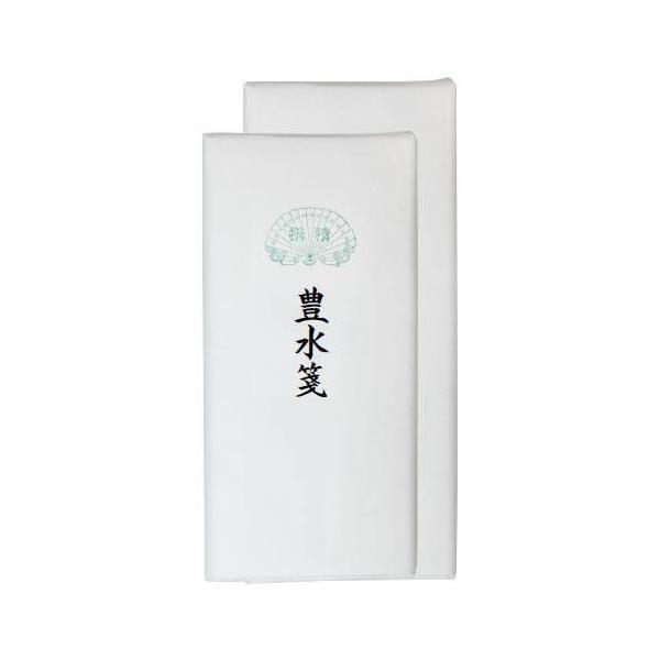漢字用画仙紙 豊水箋 2×6尺 50枚 AC503-3