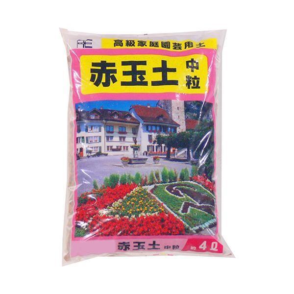 (代引不可)あかぎ園芸 赤玉土 中粒 4L 10袋