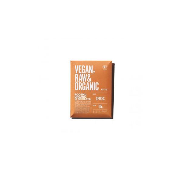 (代引不可)ROOSIKU ローシク オーガニックチョコレート スパイスブレンド カカオ55% 小サイズ 37g×6枚セット