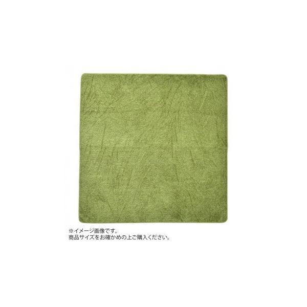 (代引不可)芝生風ラグ シーヴァ 約185×185cm 240622910