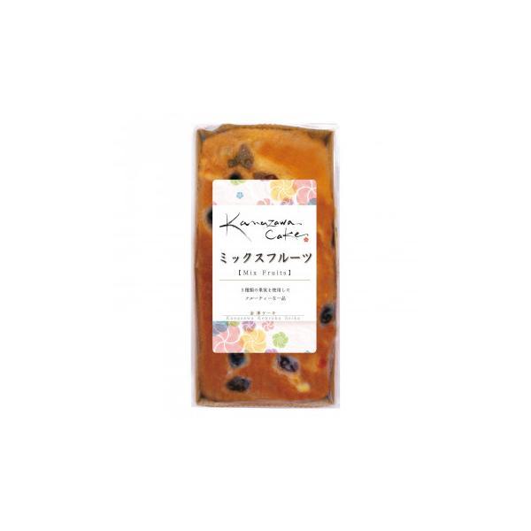 (代引不可)奥能登珠洲「中森亭」プロデュース 金澤ケーキ ミックスフルーツ 10個セット K-16