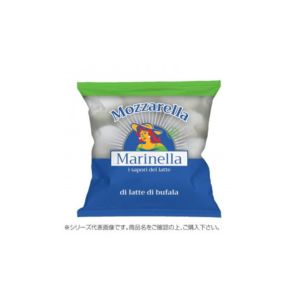 (代引不可)ラッテリーア ソッレンティーナ マリネッラ 冷凍 水牛乳モッツァレッラ 一口サイズ 250g 16袋セット 2032