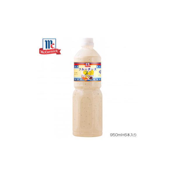 YOUKI ユウキ食品 MC ブルーチーズドレッシング 950ml×6本入り 225064