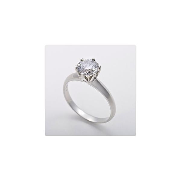 プラチナPt900 1.2ctダイヤリング 指輪 19号(鑑別書付き)