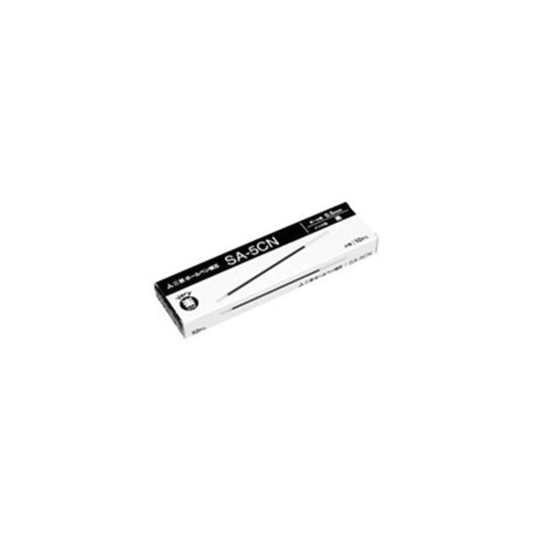 (業務用5セット) 三菱鉛筆 ボールペン替え芯/リフィル 〔0.5mm/黒 10本入り〕 油性インク SA5CN.24