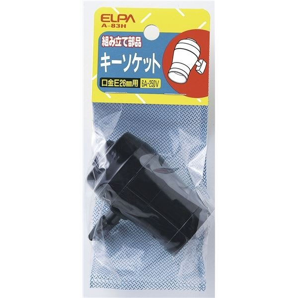 (業務用セット) ELPA キーソケット E26 A-83H 〔×30セット〕