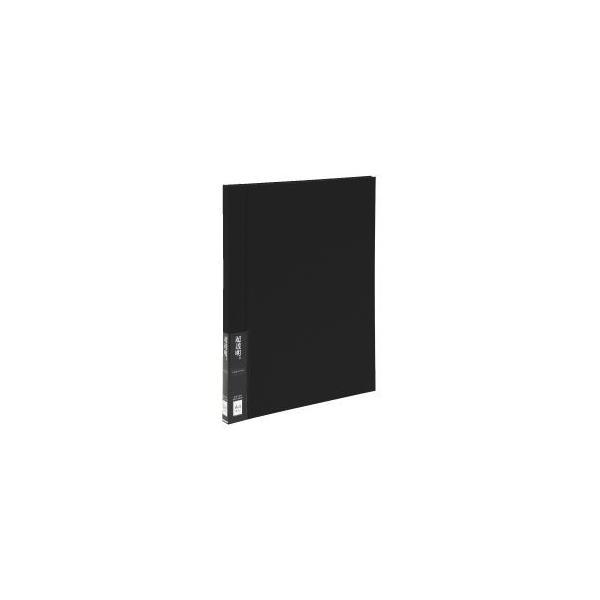 (業務用セット) 高透明フィルムポケットアルバム 写真 A4用/タテ型 ブラック ホCX-A4S-D〔×2セット〕