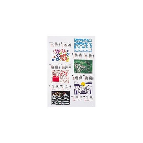 (まとめ)アーテック 美術カレンダー 2014年 〔×30セット〕