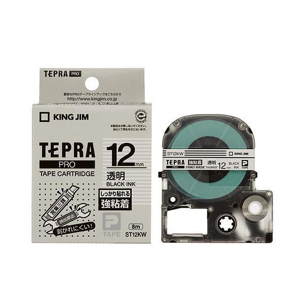 (まとめ) キングジム テプラ PRO テープカートリッジ 強粘着 12mm 透明/黒文字 ST12KW 1個 〔×5セット〕