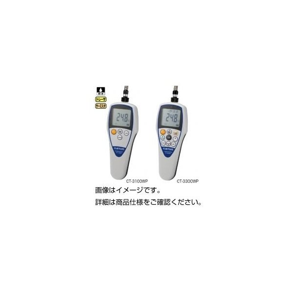 防水型デジタル温度計 CT-3100WP