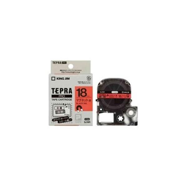 (業務用20セット) キングジム テプラ PROテープ/ラベルライター用テープ 〔マグネットテープ/幅:18mm〕 SJ18R レッド(赤)