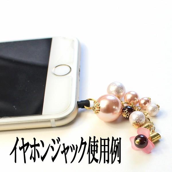 ピンク 水晶切子 フラワー スマホピアス イヤホンジャック 携帯ストラップ〔代引不可〕