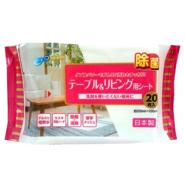 (まとめ)昭和紙工 JEL電解水+セスキテーブル&リビング用シート20枚 〔×5点セット〕