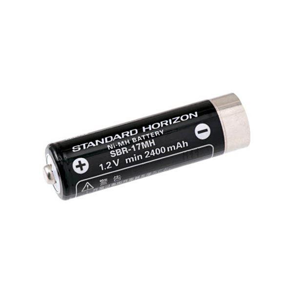 (まとめ)スタンダード ニッケル水素充電池SBR-17MH 1個〔×3セット〕