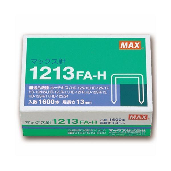 (まとめ) マックス ホッチキス針 大型12号シリーズ 100本連結×16個入 1213FA-H 1箱 〔×30セット〕