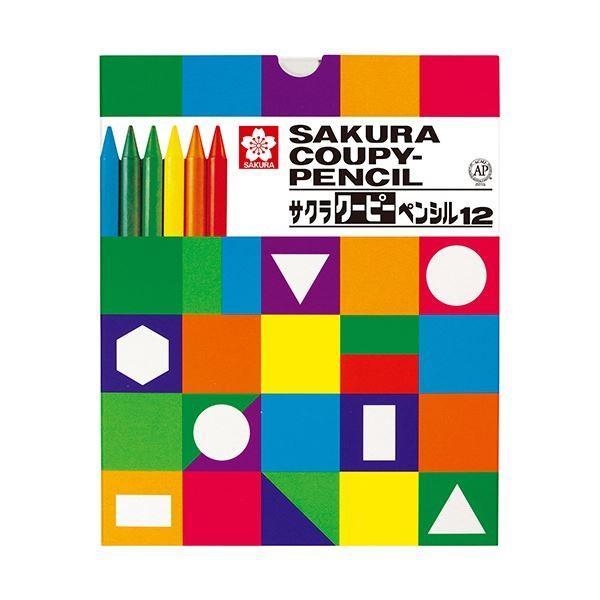 (まとめ)サクラクレパス クーピーペンシル12色(紙箱入)FY12K 1パック〔×10セット〕