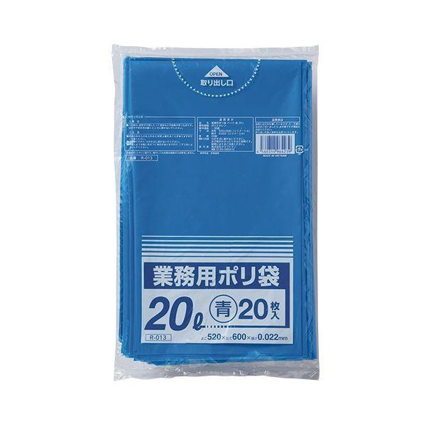 (まとめ)クラフトマン 業務用ポリ袋 青 20L 1パック(20枚)〔×30セット〕