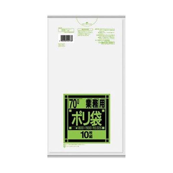 (まとめ)日本サニパック 業務用ポリ袋 強化半透明 70L K-73 1パック(10枚)〔×50セット〕