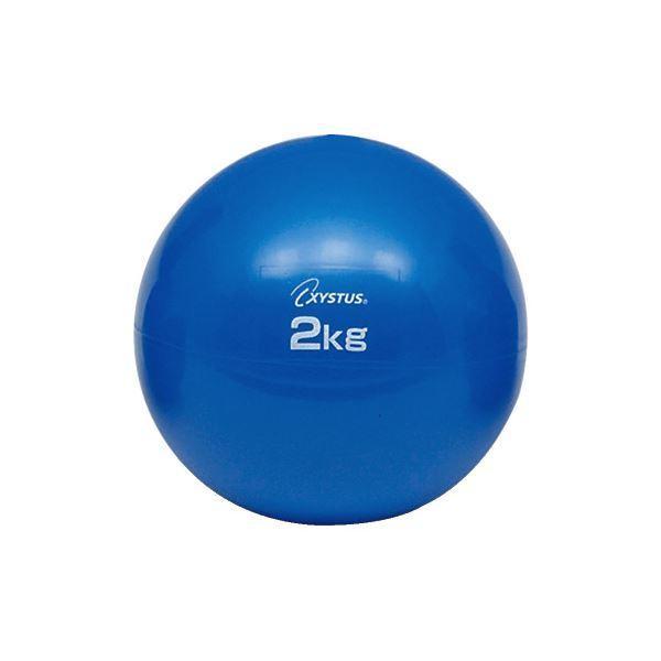 (まとめ)トーエイライト ソフトメディシンボール2kg〔×3セット〕