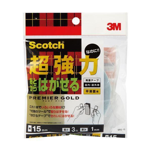 (まとめ)3M スコッチ超強力なのにあとからはがせる両面テープ プレミアゴールド 15mm×3m SRG-15 1巻 〔×5セット〕