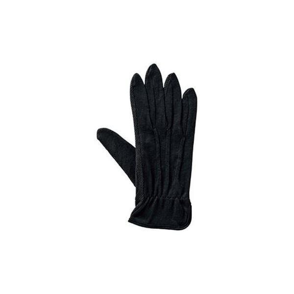(まとめ)アトム 純綿すべり止め手袋アトムターボ黒 5双組 S〔×3セット〕