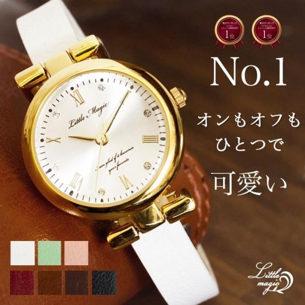 B級品 パステル腕時計レディース時計高級感ゴールドおしゃれかわいい革ベルト日本製クオーツ防水軽量金属アレルギー時計レディース腕