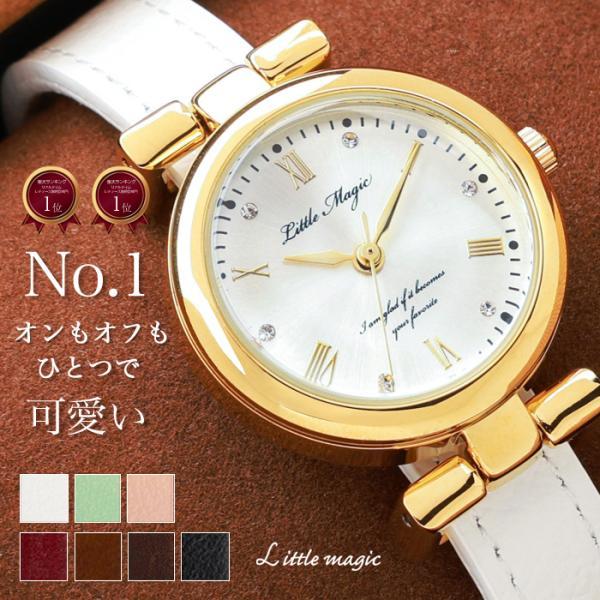 腕時計レディース時計パステル高級感ゴールドおしゃれかわいい本革革ベルト日本製クオーツ防水軽量金属アレルギープレゼント