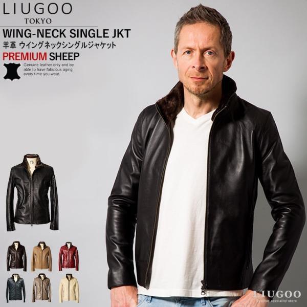LIUGOO 本革 襟ボアハイネックシングルジャケット  メンズ リューグー WNG02B  レザージャケット ライダースジャケット AP|liugoo