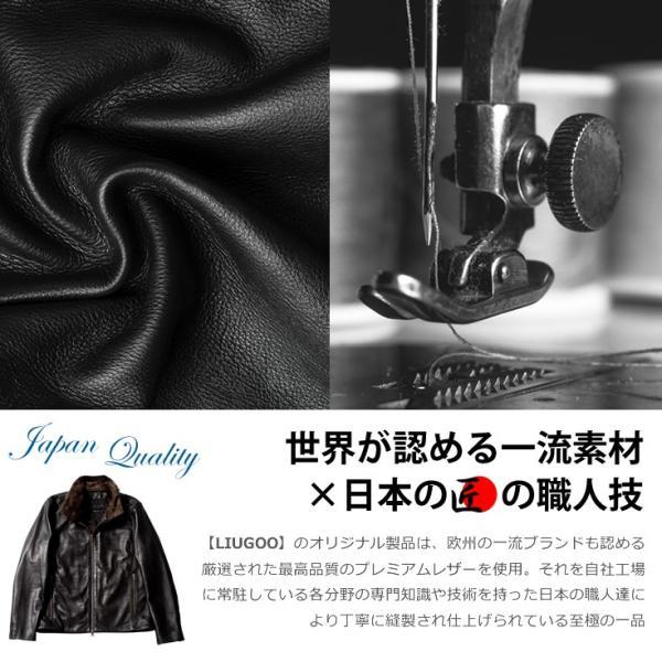 LIUGOO 本革 襟ボアハイネックシングルジャケット  メンズ リューグー WNG02B  レザージャケット ライダースジャケット AP|liugoo|04