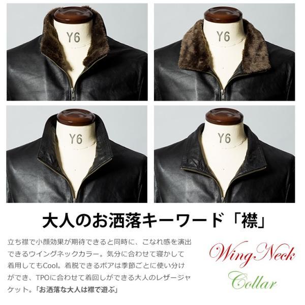 LIUGOO 本革 襟ボアハイネックシングルジャケット  メンズ リューグー WNG02B  レザージャケット ライダースジャケット AP|liugoo|05