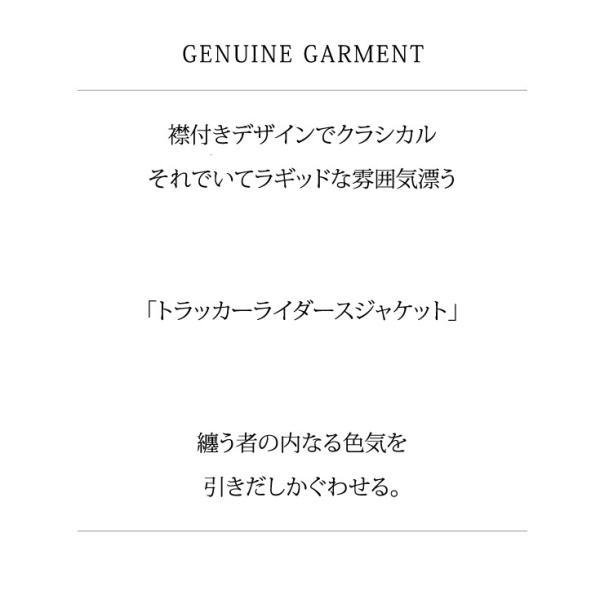 Horn Works 本革 襟付きシングルライダースジャケット メンズ ホーンワークス 4766|liugoo|03