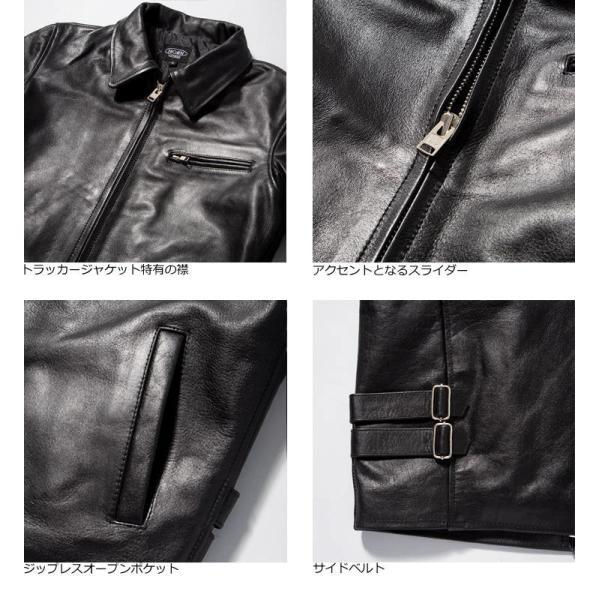 Horn Works 本革 襟付きシングルライダースジャケット メンズ ホーンワークス 4766|liugoo|10